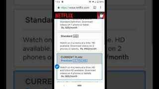 How to change Netflix subscription plan on Android phone or tablet