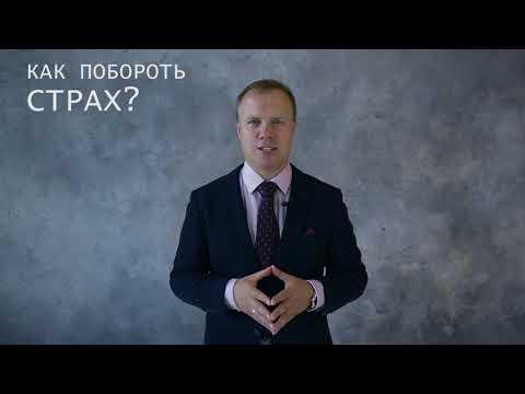 Презентационный ролик специалиста по ораторскому искусству