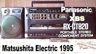 Panasonic RX-CT820