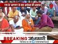 Watch: Ayodhya people on Babri Masjid-Ram Mandir dispute   अयोध्या को क्या चाहिए, मंदिर या मस्जिद ?