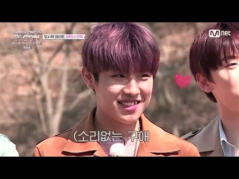 Park Woojin Cute Moment 박우진 || Naesarang Channel