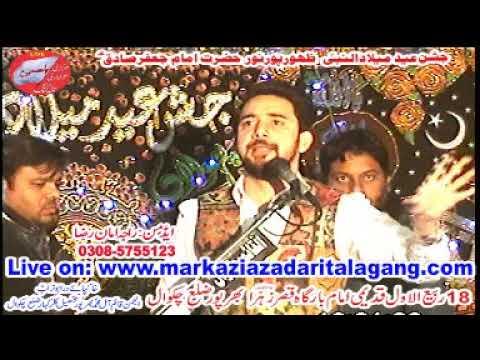 live jasahanfarhan ali waris 18 rabi ul awal bharpar chakwal 2017