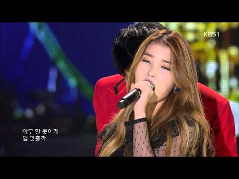 131201 IU - The Red Shoes (분홍신) & Talk & Good Day (좋은 날) @ Open Concert [1080P] Music Videos