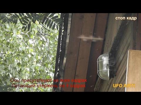 Skyfish-скайфиш, летающие стержни, шнеки существуют, видео доказательство