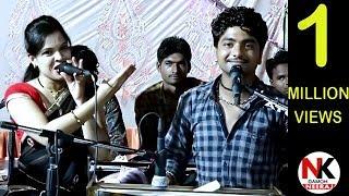 सबसे जोरदार लोकगीत भौजी लड़ियो चुनाव रडुआ वोट दे राकेश ठाकुर वीणा पंडित