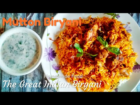 Mutton Biryani Recipe (Hindi) | Hyderabadi Mutton Dum Biryani Traditional Recipe