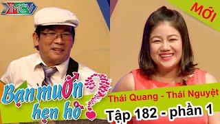 Tác hợp lương duyên cho cặp đôi 'ế' muộn siêu hài hước   Thái Quang - Thái Nguyệt   BMHH 182 😊