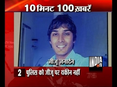 News 100 - 18th May 2013, 2.00 PM, Part 1