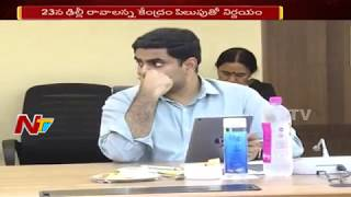 AP Cabinet Meeting to be Held Today ||  CM Chandrababu Naidu to Take Important Decisions