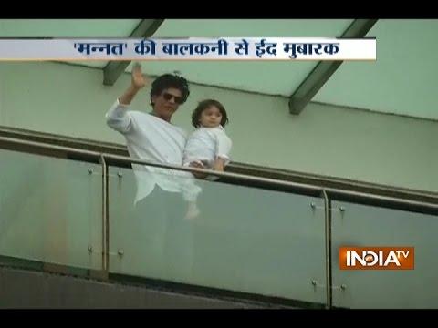 Shah Rukh Khan with His Son AbRam Wish 'Eid Mubarak' Outside Mannat