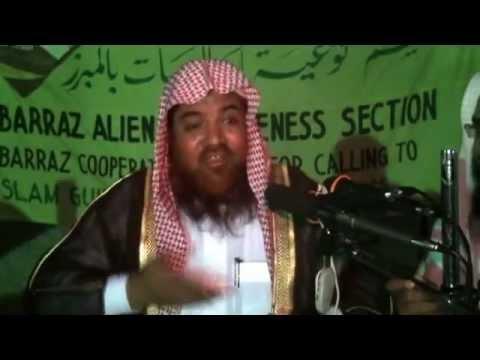 Sheikh Meraj Rabbani- Mumbai Ke Mukadmay Ki Haqeeqat video