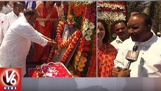 Home Minister Naini Narasimha Reddy Pays Tribute To Eshwari Bai | 27th Death Anniversary