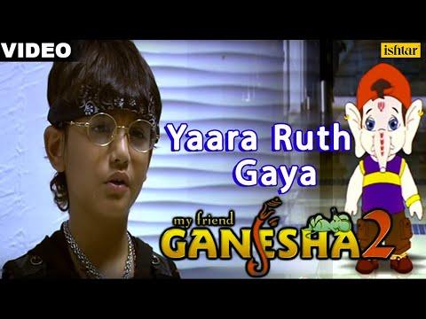 Yaara Ruth Gaya Full Video Song | My Friend Ganesha - 2 | Kids Animated Song