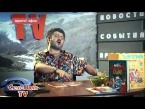 Битва Экстрасенсов, Наша Russia, Comedy club - 3 февраля