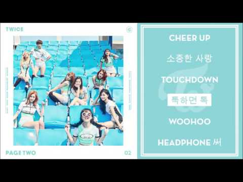Twice 트와이스 - 2nd mini album PAGE TWO - Cheer Up full album