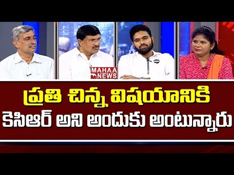There Is No KCR Hand In Revanth Reddy Arrest says TRS Leader Ashok | #SunriseShow