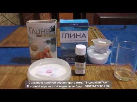 Маска с альгинатом в домашних условиях