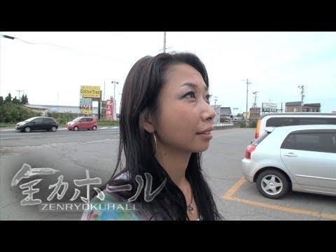 全力ホール No.03 小田村 恵子