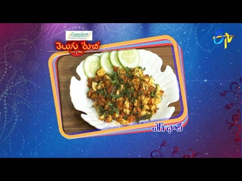 Egg Chaat | Telugu Ruchi | 5th November 2018| ETV Telugu