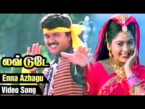 Enna Azhagu Video Song | Love Today Tamil Movie | Vijay | Suvalakshmi | Shiva | Balasekaran