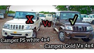 Mahindra bolero Camper 2019   camper ps4wd white vs camper vx gold 4wd compriosen 2019