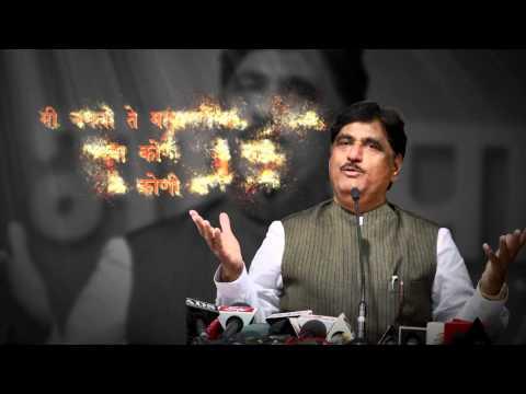Sangharsh Yatra promo