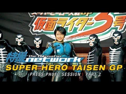 thetokusatsunetwork: Super Hero Taisen GP - Kamen Rider #3...