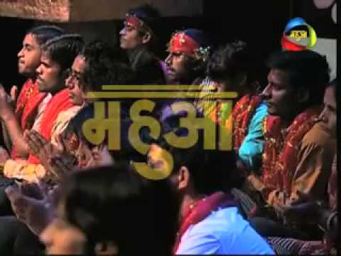 re Maai Laal Chunar Durga Maa's Song By Bhojpuri Singer On Mahuaa Tv- Navaratri 2013 video