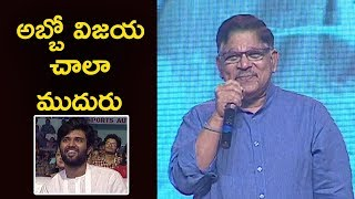 Allu Aravind Speech @ Geetha Govindam Success Celebrations