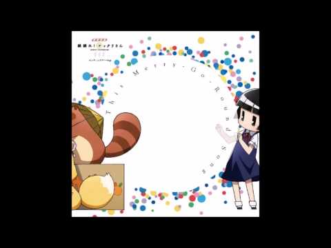 Gugure Kokkuri-san Ending Full 「This Merry-Go-Round Song 」