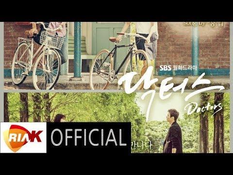 [Official Audio] 정엽(Jungyup) - 그 애(愛) It's Love