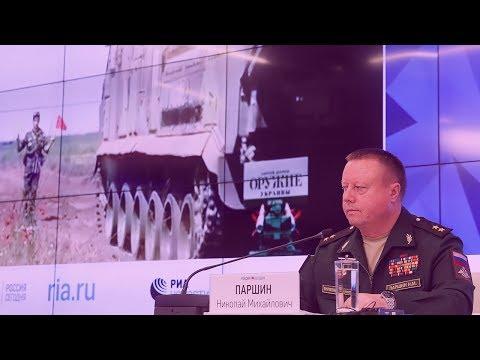 """""""Боингом"""" по Скрипалям: МО РФ меняет повестку?"""