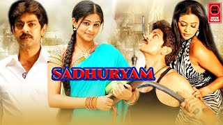 Tamil Action Movies 2016 Full Movie # Tamil New Movies 2016 Full HD # Tamil Movies 2016 Full Movie