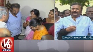 CPI Leader Narayana And Actor Mohan Babu Visits Lorry Accident Victim Families | Chittoor | V6 News