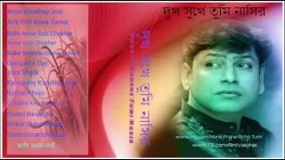 Dukho Shukhe Tumi Nasir