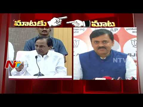 BJP Leader GVL Narasimha Rao Comments On Telangana CM KCR || Mataku Mata | Telangana News| NTV