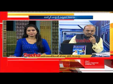Special Episode with Numerologist Dr. Mohammed Dawood | Sneha TV |