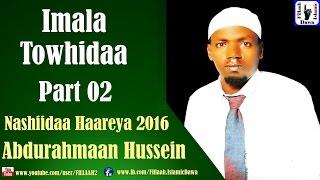 Imala Towhidaa | Abdurahmaan Hussein | Part 02 | Haareya 2016