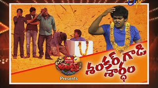 extra-jabardasth-15th-may-2015