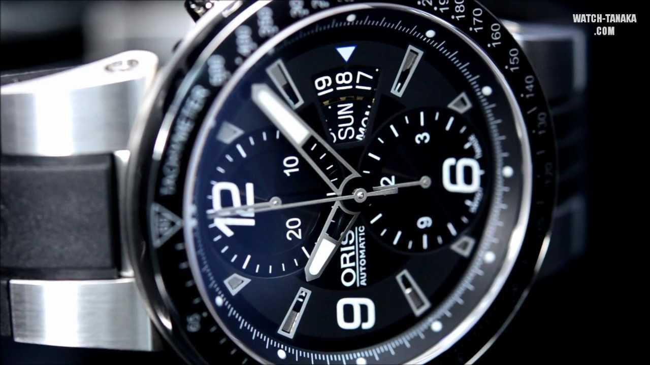 Oris Williams f1 Watch Oris Williams f1 Chronograph