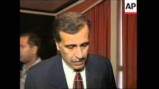 BAHRAIN: GULF AIR A320 AIRCRAFT CRASH: AFTERMATH