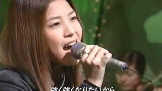 download lagu Boa - Every Heart gratis