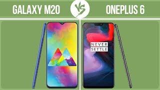 Samsung Galaxy M20 vs OnePlus 6 ✔️