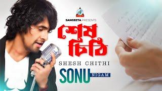 Shesh Chithi - Sonu Nigam - Full Video Song