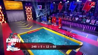الحلقة الثامنة من Cash Or Splash | فشل الفريق الأحمر والأزرق في حل المسائل الحسابية المركبة ؟