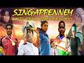 SINGAPPENNEY   A Motivational Anthem For women's   ags production   AR Rahman    DK_MediaWorks