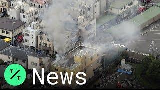 Suspected Arson in Japan Anime Studio Kills At Least 33, Injures Dozens More