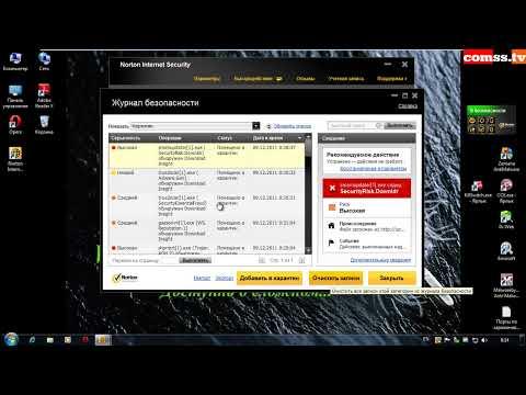 008 Тест обзор консоли управления Norton Internet Security 2012.mp4