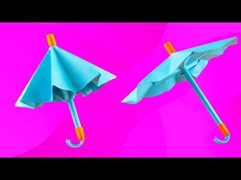 Зонтик из бумаги своими руками схема 98