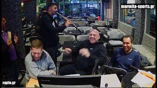 Τσιγγάνοι με κλαρίνα μπαίνουν στη Μαρμίτα εν ώρα εκπομπής   Marmita-sports.gr